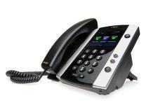 Poly VVX 501 Desktop Phone POE IP Black Wired Handset 12 lines TFT