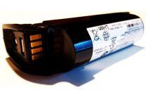 Zebra Barcode Reader Accessory Battery