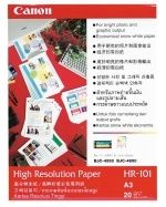 Canon A3 High Resolution Paper printing