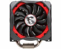 MSI Core Frozr XL RBG Fan Air CPU Cooler
