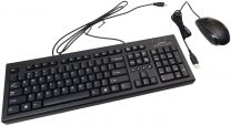 HP H6L29AA USB Essential Keyboard and Mouse Combo