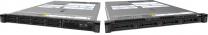 Lenovo ThinkSystem SR530 Xeon Silver 4208 RAID 530-8i