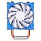 SilverStone AR08 92mm PWM 3 Heatpipe CPU Cooler