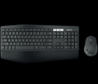 Logitech MK850 Performance wireless Keyboard and Mouse Combo1